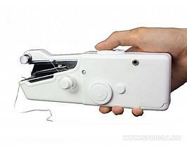 Швейная машинка ручная мини FHSM MINI SEWING HANDY STITCH
