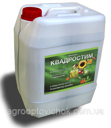 Квадростим (10 кг)