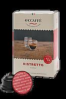 Кофе в капсулах для Dolce Gusto - вкус Ristretto - O'CCAFFE TM (Италия)