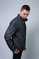 Стёганная весенне осенняя куртка Мужская