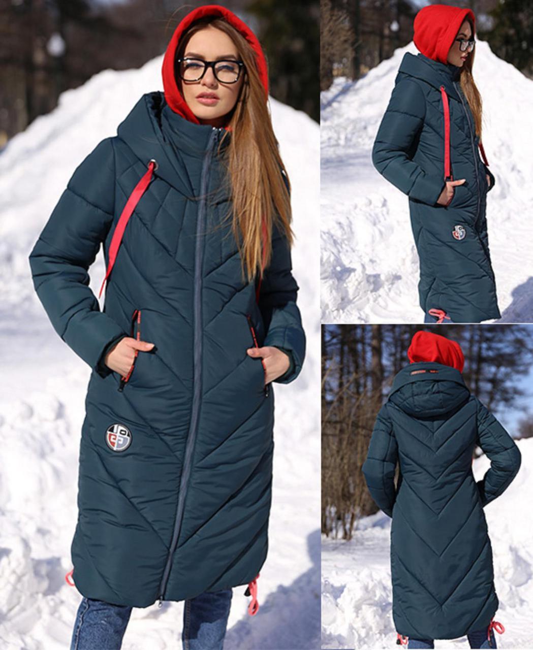 8dc83a2a9f6 Теплое зимние пальто Ардана - Оптово - розничный магазин одежды