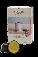Молочный шоколадный напиток в капсулах для Dolce Gusto - Cocochoc  - O'CCAFFE TM (Италия)