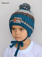 Зимняя шапка, внутри на флисе.