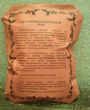 Противовоспалительный сбор Костюченко, 100 грамм