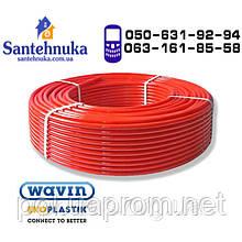 Труба для теплого пола 16х2.0 c кислородным барьером (Wavin)