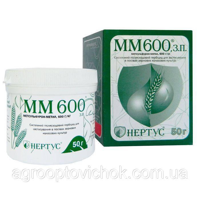 ММ 600 (0,5 кг)