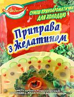 Смесь пряноароматическая с желатином для холодца 20 г Любисток (4820076011191)