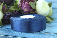Атласная лента 2,5 см, 36 ярд (около 33 м), темно-синего цвета оптом SD