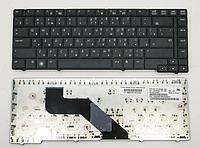 Клавиатура для ноутбука HP ProBook 6450b 6455b (русская раскладка)