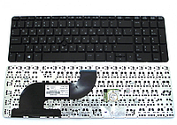 Клавиатура для ноутбука HP ProBook 650 G1 655 G1 (русская раскладка)