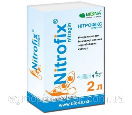 Нитрофикс Ж (Нитрагин), горох (2 л), фото 2