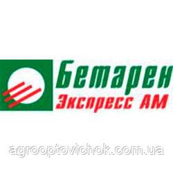 Бетарен® Экспресс АМ, КЭ (5л)