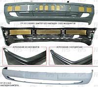 Накладка переднего бампера Mercedes C-Class W202 93-96 на средн. часть бампера (FPS) Fps FP 3512 920