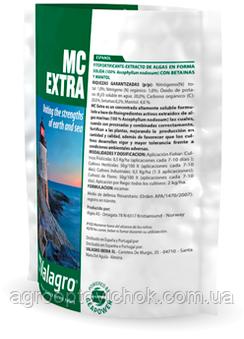 Максикроп Экстра (0,5 кг)