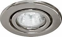 Светильник галогенный Feron 774 DL 11 серебро под MR-16 поворотный