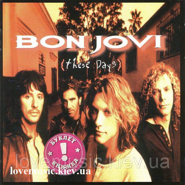 Музичний сд диск BON JOVI These day (1995) (audio cd)