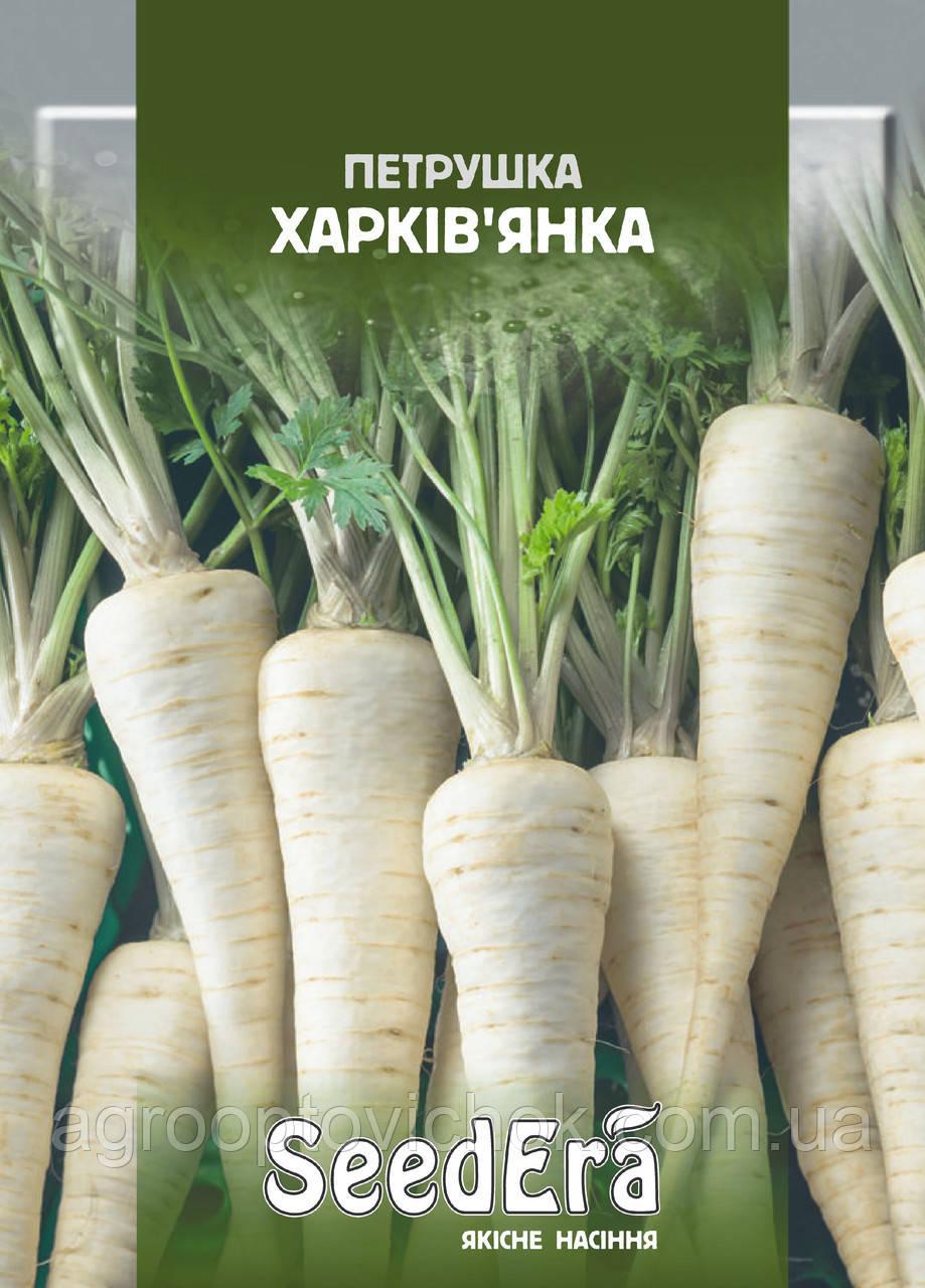 Петрушка Харків'янка (коренева)