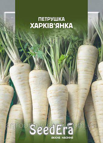 Петрушка Харків'янка (коренева), фото 2