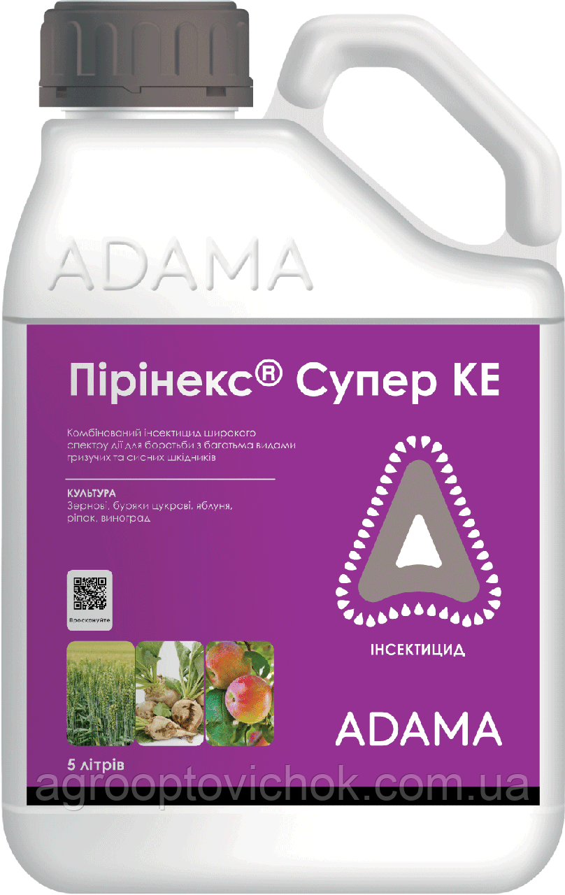 Пиринекс Супер (5л)