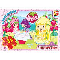 """Пазлы ТМ """"G-Toys"""" из серии """"Strawberry Shortcake"""" (Шарлотта Земляничная), 35 элементов BE45"""