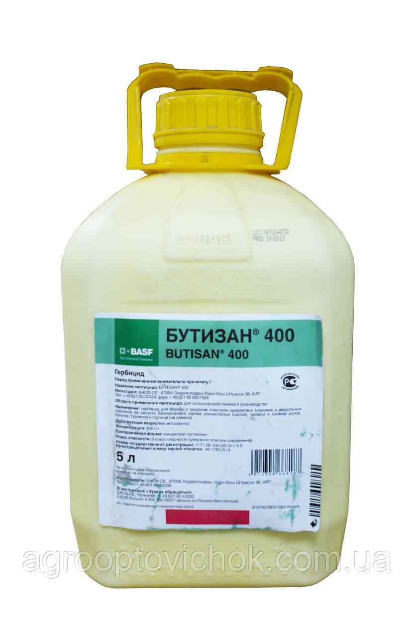 Бутизан 400 (5л)