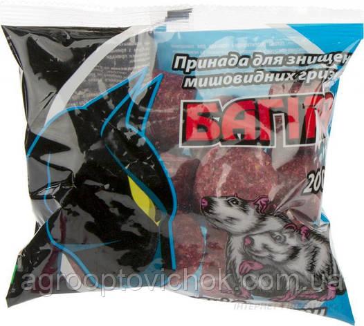 Родентициди | Багіра брикети 200 гр, фото 2