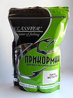 Прикормка Klasster Premium Линь Мотыль 1 кг