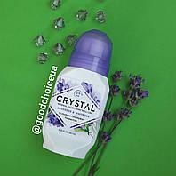 Дезодорант Crystal Essence Lavender and White tea