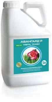 АВАНГАРД Р Цветы, травы (5л)