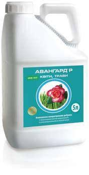 АВАНГАРД Р Цветы, травы (5л), фото 2