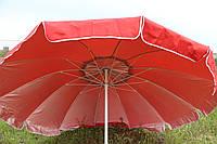 Зонт  2.5 м 12 спиц с серебряным напылением и ветровым клапаном
