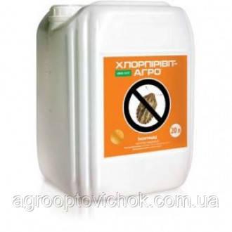 Хлорпиривит-АГРО® ( Нурел Д ) (20л), фото 2