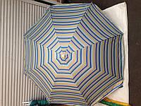 Пляжный зонт c серебряным напылением