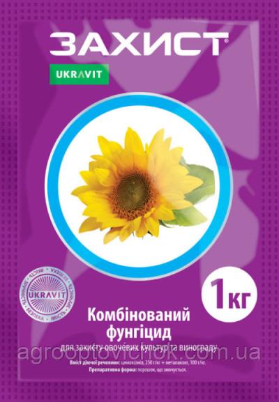 ЗАХИСТ ( Танос ) (1 кг)