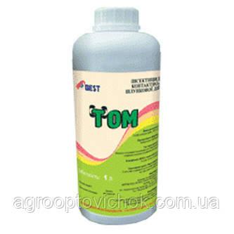 Тому (5л), фото 2