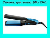 Утюжок для волос GM-1961