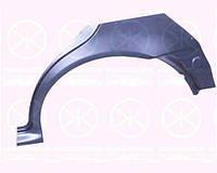 Ремонтная часть заднего крыла Skoda Octavia 00-09, правая, арка (KLOKKERHOLM) Fps FP 7520 582