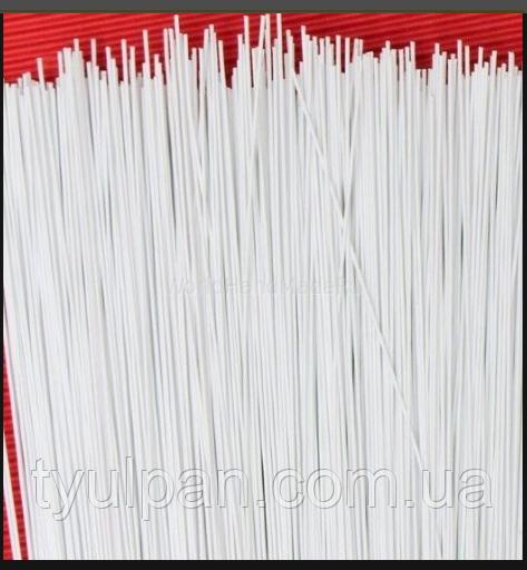 Проволка флористическая в обмотке белая 30см   №26