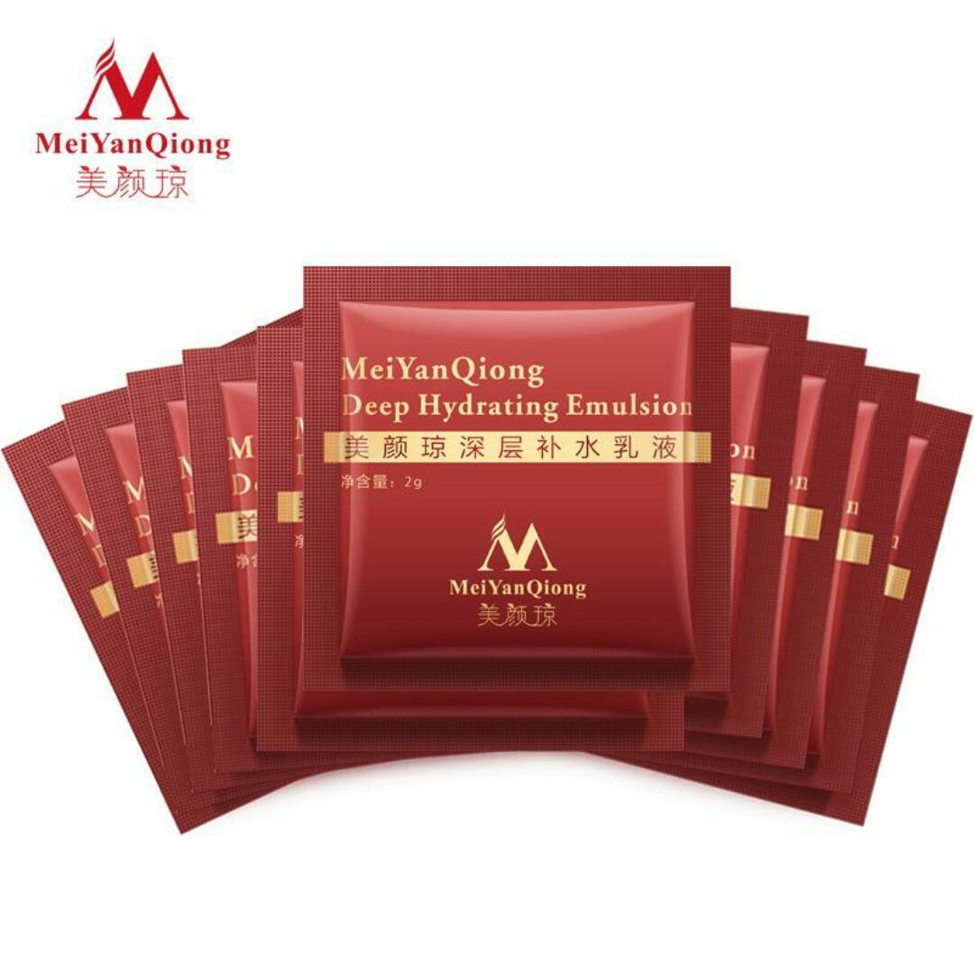 Глубоко увлажняющая эмульсия с гиалуроновой кислотой для интенсивной защиты кожи Mei Yan Qiong 2 ml