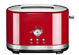 Тостер электрический KitchenAid Manual Control Toaster 5KMT2116ЕAC, фото 3