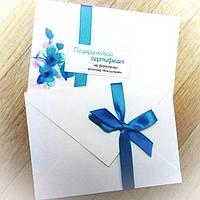 """Фотосессия подарочный сертификат в г. Хмельницкий фотостудия """"Хамелеон"""", фото 1"""