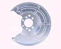 Защита тормозного диска Opel Astra, Combo, Meriva, Zafira задний мост левая / правая Opel FP 5062 879
