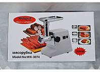 Электрическая мясорубка с насадками Wimpex WX-3074