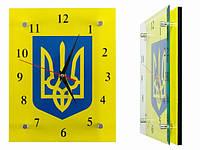 Часы настенные стеклянные Герб Украины