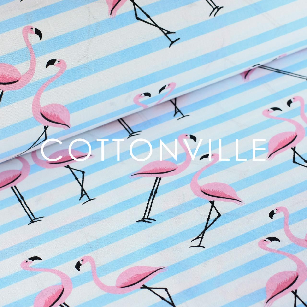 Бязь Фламинго с голубыми полосками