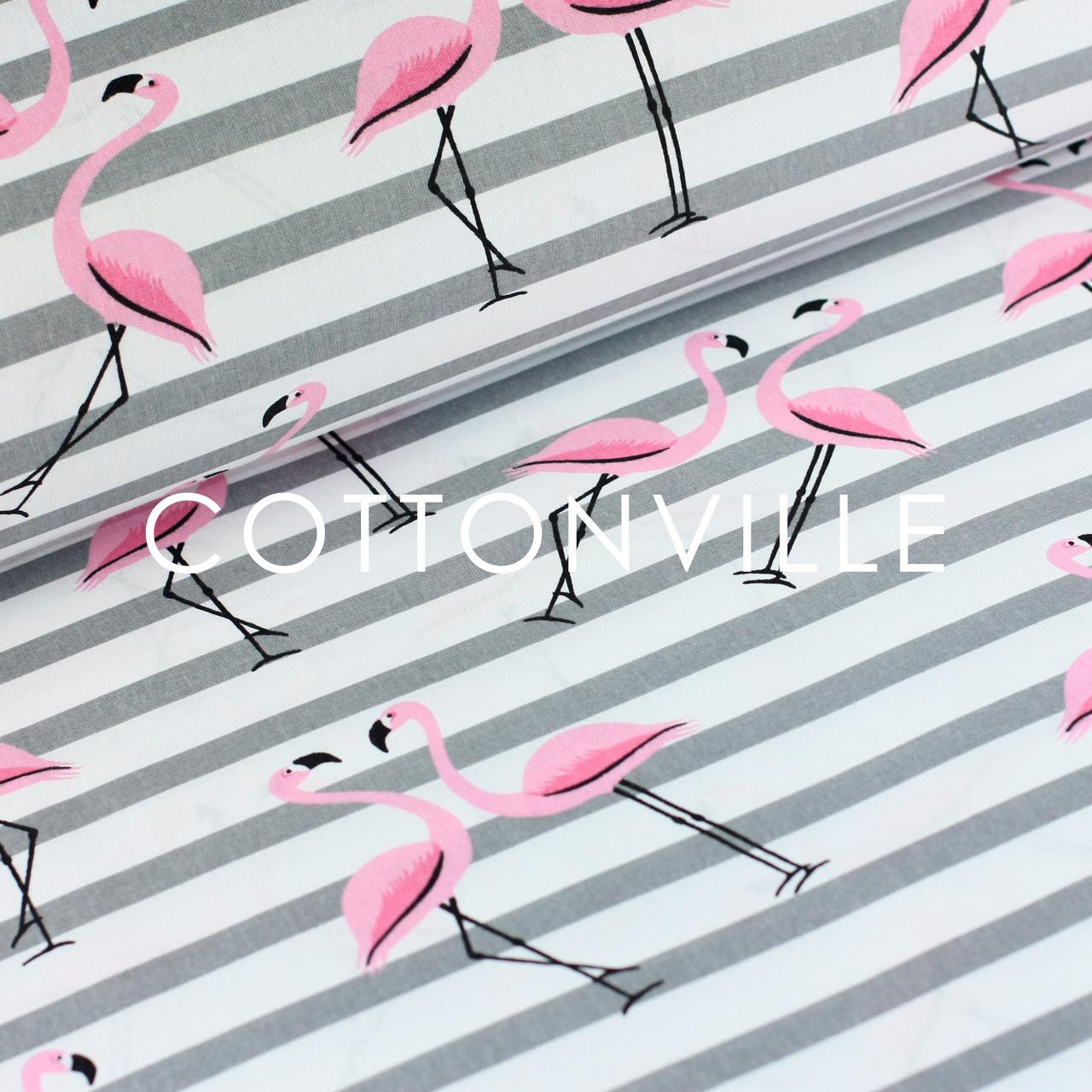 Бязь Фламинго с серыми полосками