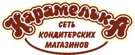 """Сеть кондитерских магазинов """"Карамелька"""""""" - контакты, товары, услуги, цены"""