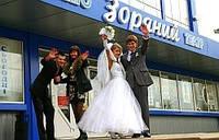 Свадебная репортажная-фотосъемка