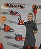 Бензопила OLEO-Маc GS 44 / 40 см