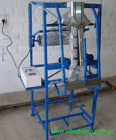 Упаковочный станок без дозатора (Формирователь пакетов) для фасовки сыпучих и штучных